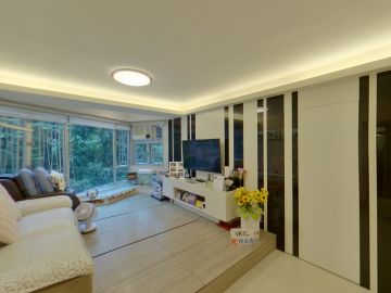 MOUNT PARKER LODGE Block A Low Floor Zone Flat 1 Quarry Bay/Kornhill/Taikoo Shing