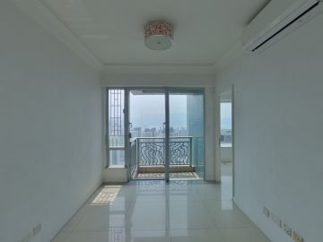 THE PACIFICA Phase 2 - Tower 7 Very High Floor Zone Flat B West Kowloon